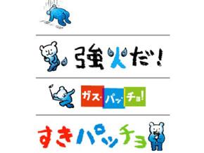 sa_kuma03.jpg