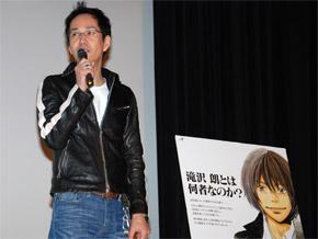 劇場がまるでニコ生――作品、監督、観客が1つになった「東のエデン」AR上映会