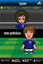 af_adidas05.jpg