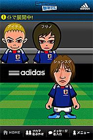 af_adidas11.jpg