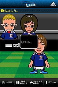 af_adidas13.jpg