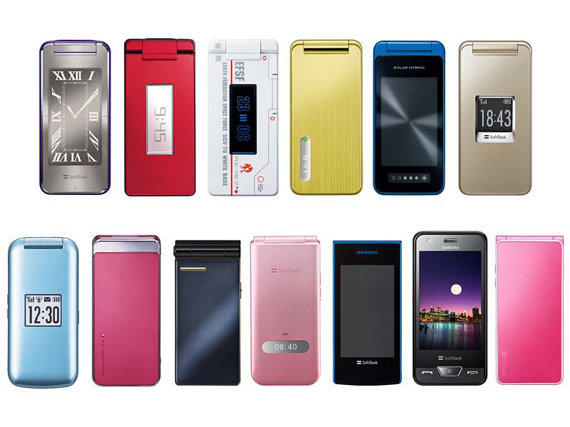 全機種Twitter対応、13Mカメラ、ガンプラケータイも――ソフトバンクモバイル 2010年夏モデル発表