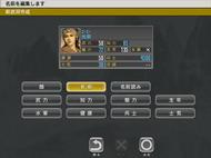 wk_100527koei03.jpg