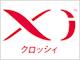 ドコモ、LTEサービスのブランド名を「Xi(クロッシィ)」に決定