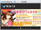 �r���[���AiPhone�^iPod touch���Wi-Fi����Ŕz�M�ĊJ