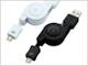 Xperiaを手軽に充電——巻き取り式Micro USBケーブル「充電万能」