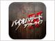 「バイオハザードIV アフターライフ」のiPhoneアプリが登場