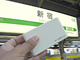 WiMAX Speed Wi-Fi�uURoad-7000�v���[�h�e�X�g�F��1��@URoad-7000�A�o�b�e���[�͎R���Z�Łu����Ԃ�v��