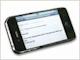 スタンド内蔵のiPhone 4用ケース「tip」、9月中旬に発売