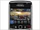 RIM、有料アプリを購入できる「BlackBerry App World 2.0」を提供