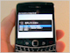 BlackBerry Bold 9700の「ボイスコマンド」に怒られてみた
