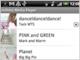 ミルモ、Android向け音楽、動画配信プラットフォームを発表