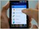 タッチパネルの反応速度は?——動画で見る「Galaxy S」