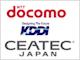 ドコモ、KDDIがCEATEC JAPAN 2010の出展内容を発表
