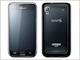 Android 2.2、スーパー有機EL搭載——ドコモ、「GALAXY S」を発表