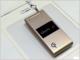 CEATEC JAPAN 2010:「汎用性の高さが魅力」——ドコモ、ワイヤレス充電技術を披露