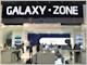 ンク、ホワイトのGALAXY Sもあります:GALAXYの専用ショールーム「GALAXY ZONE」がソウルにオープン