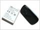 b-mobile Wi-Fiルータ用の大容量バッテリーが登場