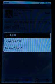 ht_1011eb11.jpg