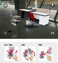 オフィス家具レイアウトシミュレータ by カウネットの画面