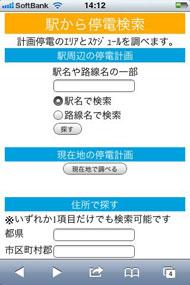 yo_dpm01.jpg
