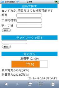 yo_dpm02.jpg