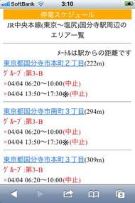 yo_dpm03.jpg