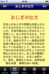 yo_bis03.jpg