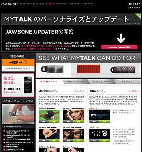 ts_jambox0019.jpg