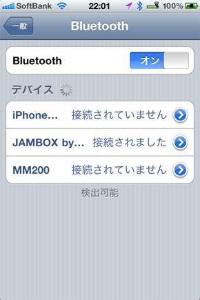ts_jambox017.jpg