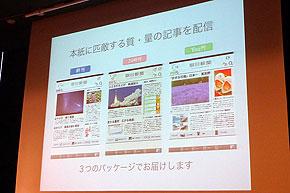 ay_asahi02.jpg