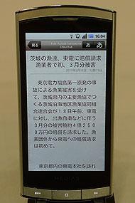 ay_asahi07.jpg
