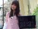 美人が飛び出す3D版「美人時計」 「広島東洋カープ版」美男時計も