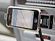 車のおともに、セイワのiPhone/iPod用FMトランスミッター「M126」