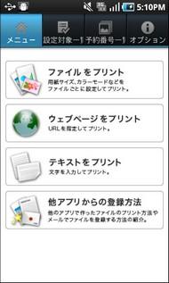pdf 印刷 紙質 セブンイレブン