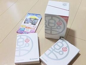 kn_rakuos_03.jpg