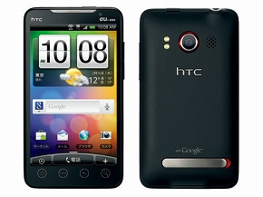 Xperia acro IS11S」「HTC EVO W...