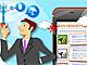 気象コミュニケーションサービス「ソラテナ」、お知らせメール機能をバージョンアップ