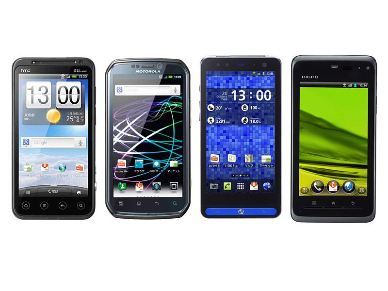 WiMAX対応、デュアルコア、防水のAndroidにWiMAX+3Gルーターも――au 2011年秋冬モデル11機種