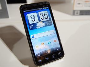 写真で解説する「HTC EVO 3D ISW...