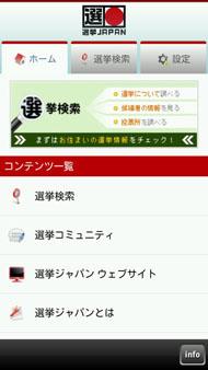 yo_sj01.jpg