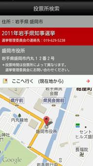 yo_sj03.jpg