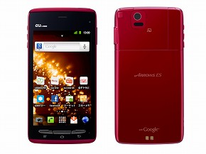 厚さ6.7ミリの防水Android「ARRO...
