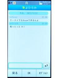 yo_as10.jpg
