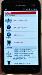 yo_dc13.jpg