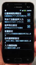 yo_dc14.jpg