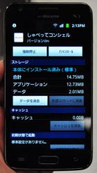 yo_dc15.jpg