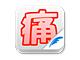 「livedoor Blog」で人気のまとめブログ専用リーダーアプリ16タイトルがAndroidに登場