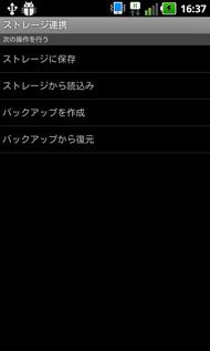 shk_meta02c.jpg