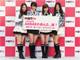 スマホ向け放送「NOTTV」スタート 開局記念セレモニーにAKB48